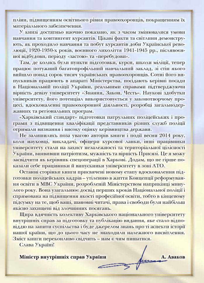 vitannia-Avakova