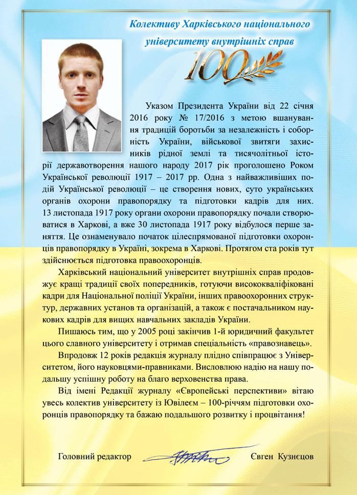 vitannia-kuznetsova