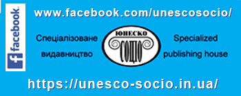 facebook-unesco-socio