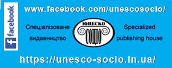 facebook-unesco-socio
